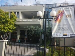 4η Συνάντηση Σαξοφώνου Λάρισα 2016